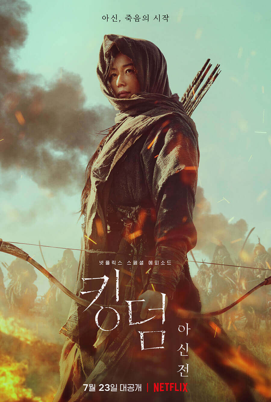 ulasan review Kdrama Kingdom: Ashin of The North