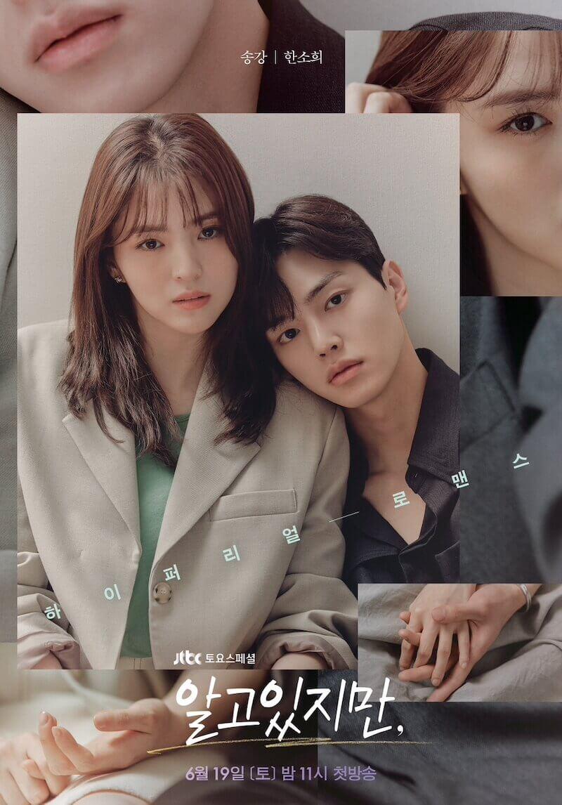 review drama korea nevertheless
